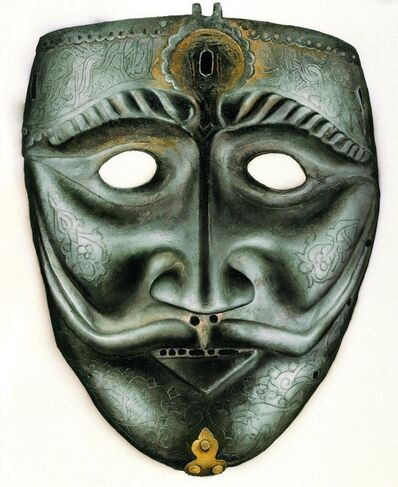 Ismail Acar, 'Armour- War Mask', 2005