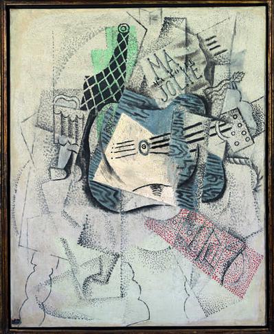 "Pablo Picasso, 'Verre, bouteille, guitare (""Ma jolie"") (Glass, Bottle, Guitar, ""Ma jolie"")', 1914"