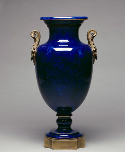 Sèvres Porcelain Manufactory, 'Vase, Gift to the McKinley Administration', 1898