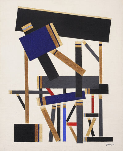 George Johnson, 'Study for Structure No. 2', 1980