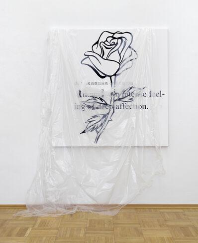 Miao Ying, 'Blindspot-Love', 2019