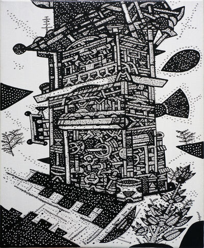 Shu-Kai Lin, 'Balcony City Civilization-The legendary series No.4', 2016