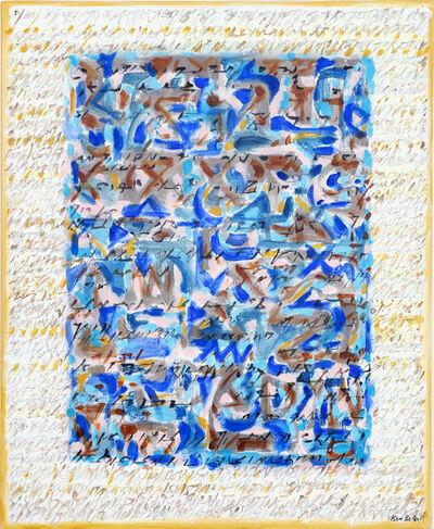 Mahjoub Ben Bella, 'Traces bleues', 2007