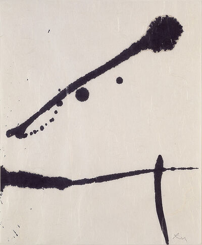 Robert Motherwell, 'Lyric Suite', 1965