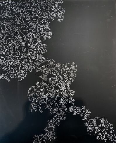 Tanya Minhas, 'Mizan (Balance & Order)', 2019