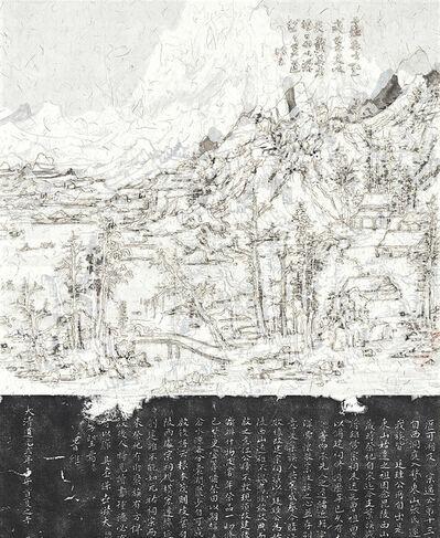 Wang Tiande 王天德, 'Xi Mountain Snowy Night 西山雪夜圖', 2018
