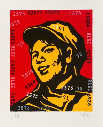 Wang Guangyi 王广义, 'Belief Girl No. 6', 2006