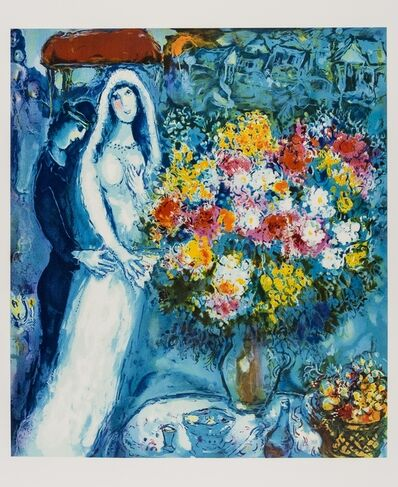 After Marc Chagall, 'Bridal Bouquet', 1994