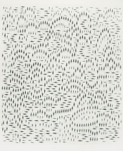 Huang Zhiyang 黄致阳, 'Three Marks-Water Shimmering No.2', 2013