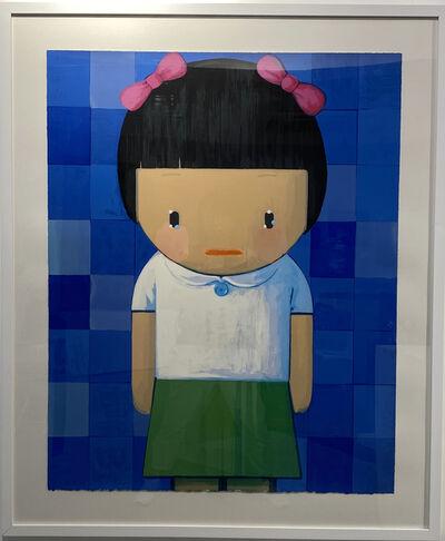 Liu Ye 刘野, 'B.B.G', 2008