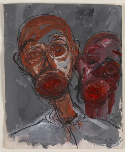 Shooshie Sulaiman, 'Chong Yong datang, Fuad datang.', 2005