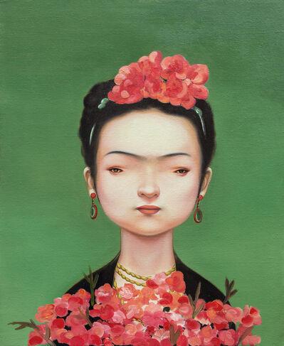 Lin Hairong, 'Frida 1907-1954', 2017