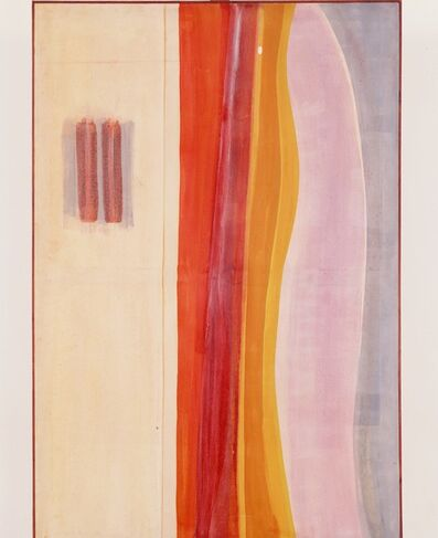 Aref El Rayess, '[Hommage au tapis volant] Flying Carpet Tribute', 1965