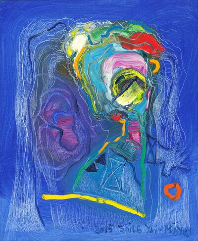 Soile Yli-Mäyry, 'Asphalt Light', 2015