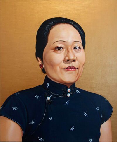 Chen Ching-Yao (陳擎耀), 'First Lady Project- Eling Soong 宋靄齡', 2016