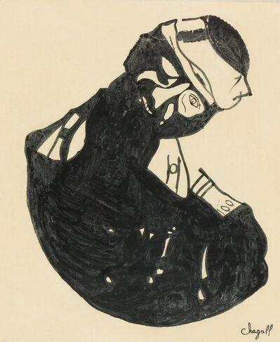 Marc Chagall, 'Il Soldato', Unknown