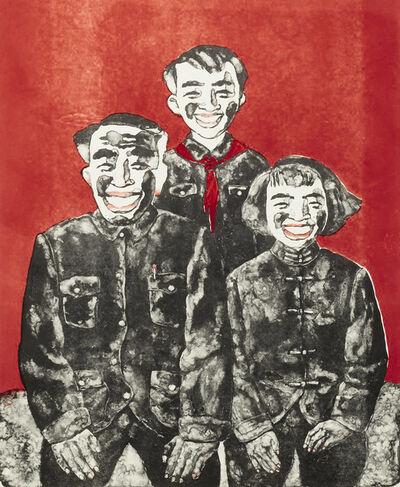 Su Xinping 苏新平, 'Happy Family', 1998
