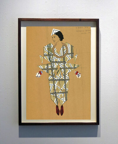 Hormazd Narielwalla, 'A Study on Coco n°1', 2020