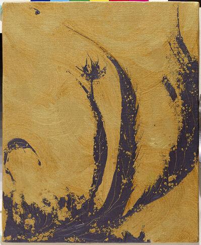 Cheng Chung-chuan, 'Persistence', 2014