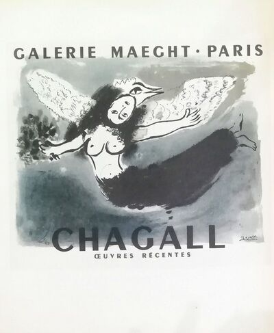 Marc Chagall, 'Galerie Maeght (Woman wings)', 1959