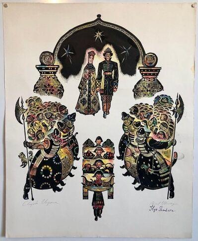 Ilya Shenker, 'Untilted', 1960-1969