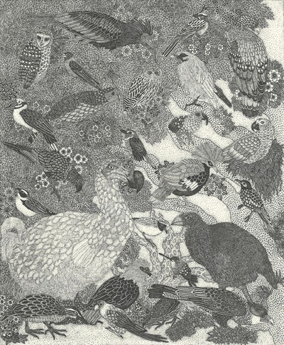 Etsuko Fukaya, 'Untitled (39)', 2013