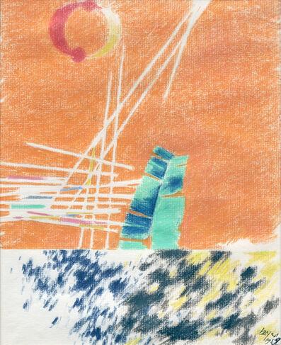 Herbert Bayer, 'Puerto Vallarta (Tropical with Palm)', 1959