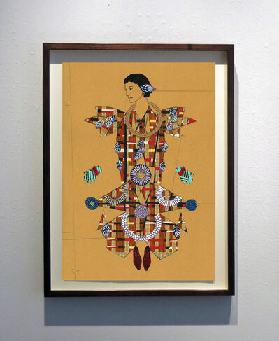 Hormazd Narielwalla, 'A Study on Coco n°2', ca. 2020