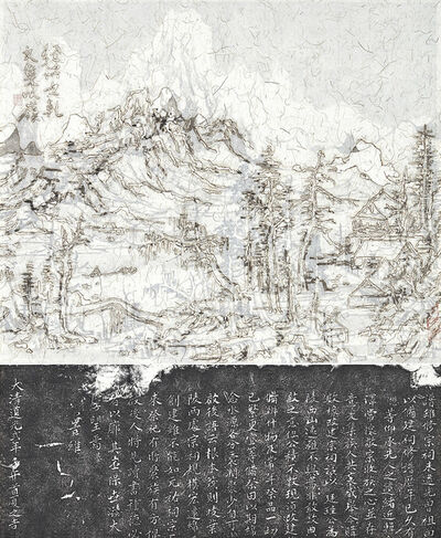 Wang Tiande 王天德, 'Gu Mountain After the Snow 孤山雪霽', 2018