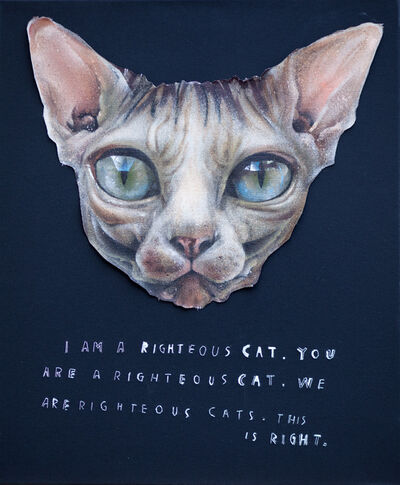 Herakut, 'I Am A Righteous Cat', 2013
