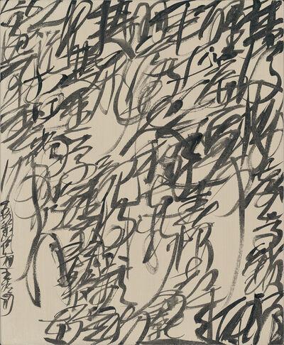 """Wang Dongling 王冬龄, 'Yan Jidao, """"Finding the Terrace Locked after my Dream"""" to the Tune of Linjiangxian ', 2016"""