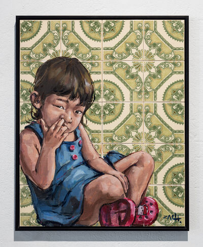 Ernest Zacharevic, 'Floor is Tiles Series - Untitled #1', 2015