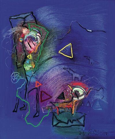 Soile Yli-Mäyry, 'Captured Letter', 2008
