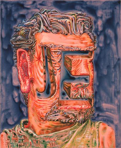 James Esber, 'J.E. ', 2015-2016