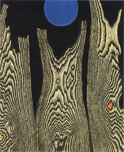 Max Ernst, 'Two Works of Art: FORÊT SOLEIL--DER BRETTERWALD; LA FORÊT ROSE (SPIES/LEPPIEN A2; 102)', 1956 and 1964