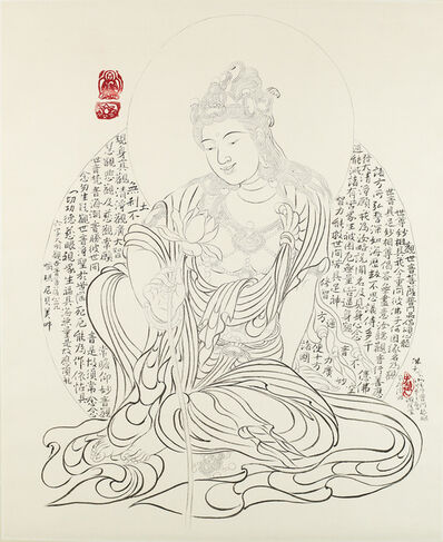 Xi Song, 'Through the Eyes of Buddha 普門慈眼', 2017