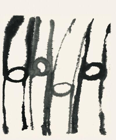 Suh Se-Ok, 'Dancing People', 1999