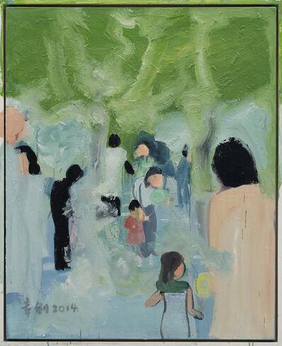 Zhang Jian 章剑, 'Si'de Park', 2014