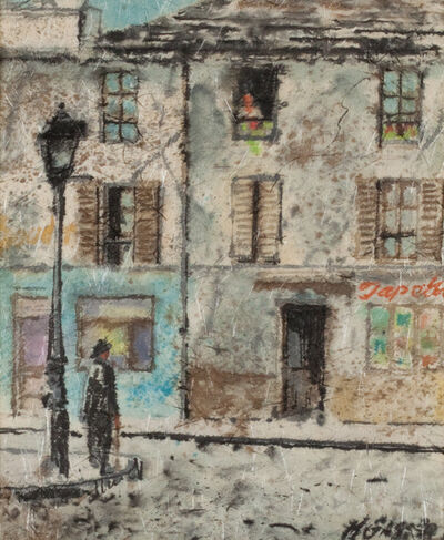 Henry Gasser, 'Street Corner'