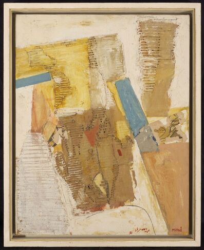 Abdullah Murad, 'Vertical Composition', 1990