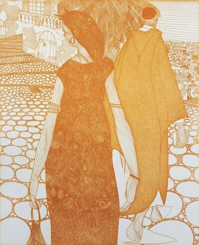 Guillaume Azoulay, 'Kaftan And Jellabieh', 1977