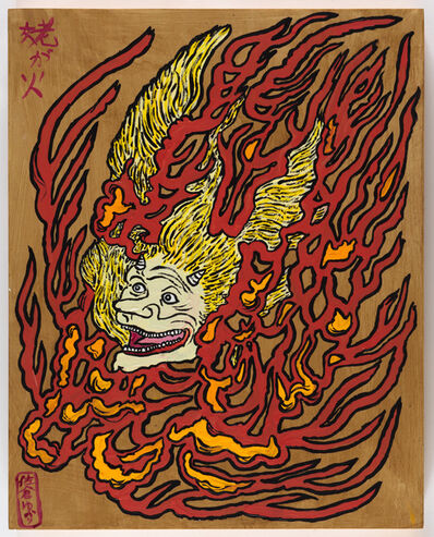 Yukari Sakura, 'The Firey Demon Lady of the Winds', 2017