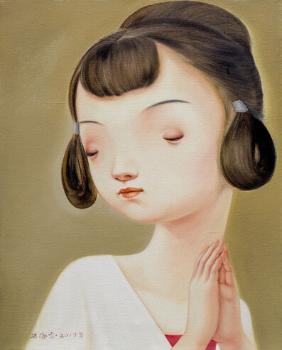 Lin Hairong, 'Portrait of a Lady', 2017