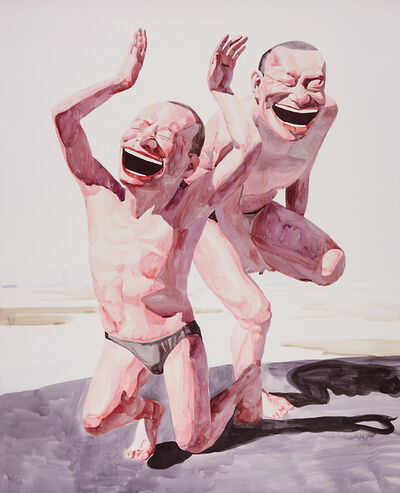 Yue Minjun, 'Untitled (Smile-ism No. 20)', 2006