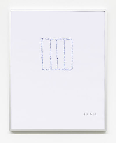 Karl Holmqvist, 'Untitled (Word Prison)', 2019