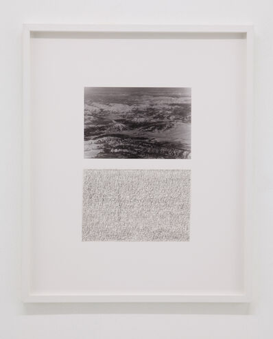 Richard Höglund, 'Unknown X', 2011