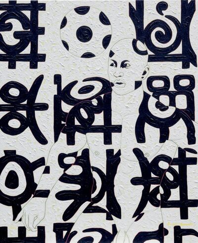 Owusu-Ankomah, 'Ball', 2006