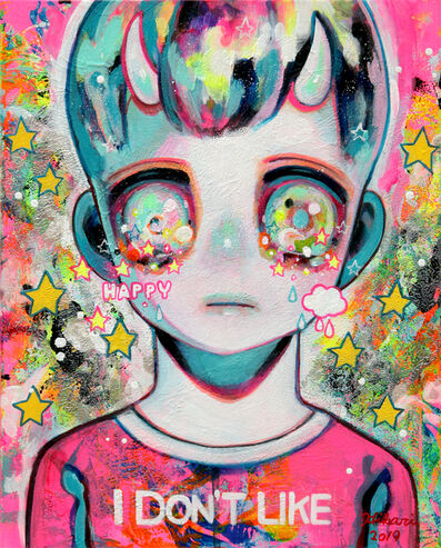 Hikari Shimoda, 'Living in Transparent Darkness #1', 2019