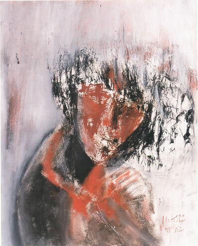 Shadia Alem, 'Beyond 1', 1993