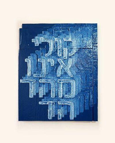 Nitzan Mintz, 'Resound', 2018